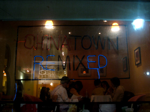 chinatown_remixed_02