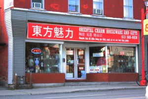oriental_charm_storefront